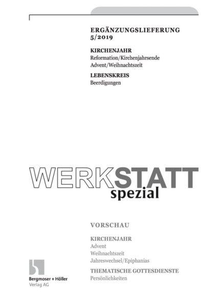 Werkstatt Spezial 05/19