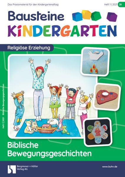 Bausteine Kindgarten - Religiöse Erziehung (online) - Ausbildungspaket